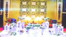 تالار پذیرایی آدین الماس اصفهان