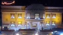 فیلم تالار پذیرایی قصر خاطره ها مشهد