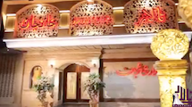 فیلم تالار پذیرایی خان جان