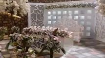 فیلم باغ تالار ونک اصفهان