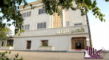 تالار پذیرایی قصر مینو مشهد