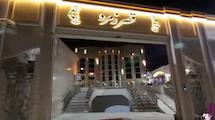 فیلم تالار پذیرایی قصر زمرد مشهد