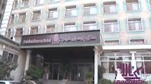 فیلم هتل پارسیان کوثر
